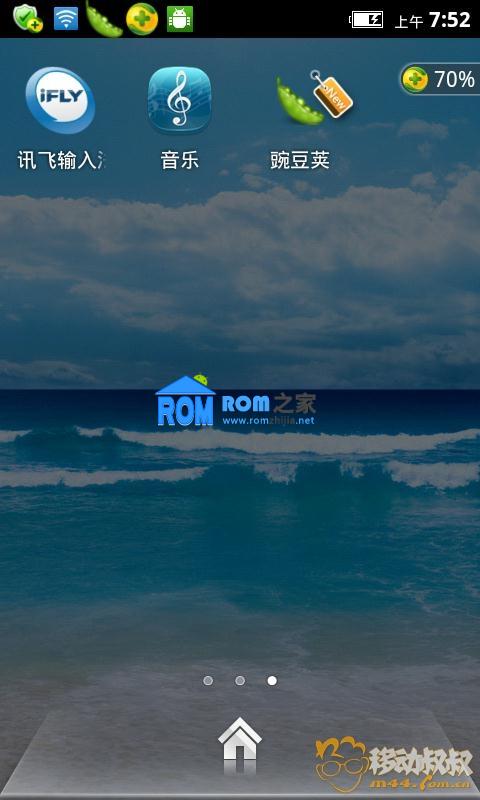 长虹 Z1 刷机包 官方线刷ROM_2012-01-15a截图