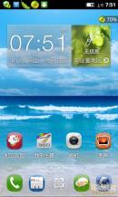 长虹 Z1 刷机包 官方线刷ROM_2012-01-15a