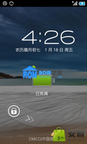 三星 I9100 刷机包 基于X-UI beta1.9b完美移植 4.1.2 精彩再现截图