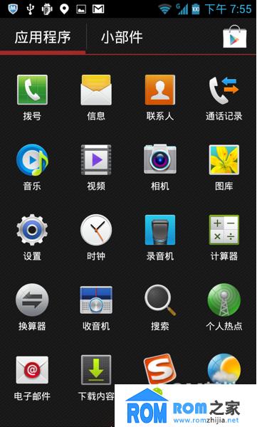 联想 K860 刷机包 力卓 lidroid V3.0.2发布 短信亮屏补丁 图标自由换截图