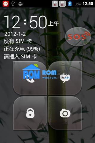 联想 A60+ 刷机包 S314卡刷包 自带ROOT破解 优化 精简截图