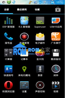 酷派 5860+ 刷机包 精简 优化 全透美化ROM截图