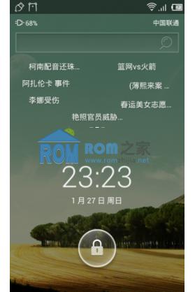 华为 C8812 刷机包 过年就用最省心的ROM 百度云ROM正式版V2截图