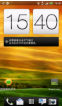 HTC Butterfly 刷机包 官方固件 国行官方RUU 1.08.1400.6升级包