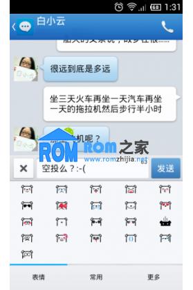 百度云ROM21 华为 C8812 刷机包 全面优化电话 短信 联系人视觉效果截图