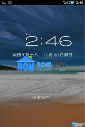 LG P990 刷机包 X-UI发布更新beat1.9b 优化 美化 流畅的滑动体验截图