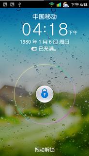 华为 U8860 刷机包 回归2.3的首选 优化 美化 Forever2.7强烈来袭截图