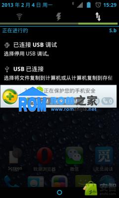 华为 U8800 刷机包 CM7 美观大方 自用分享版截图