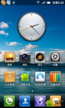 华为 U8800 刷机包 MIUI2.3.7常驻版 优化 省电 流畅