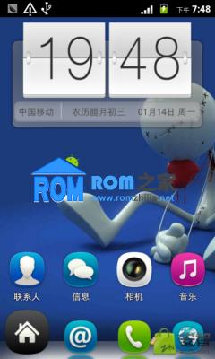 华为 U8818 刷机包 MIX UI_v1发布 基于官方B897 优化 美化截图