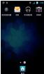 三星 I9001 刷机包 彷ics美化高性 极限精简 流畅