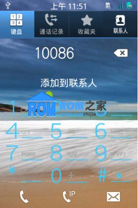 三星 S5830i 刷机包 Retribution beta 4 优化 美化截图