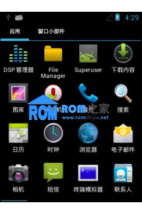 三星 I5508 刷机包 基于CM10安卓4.1发布 可正常使用截图