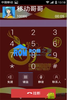 OPPO Finder X907 刷机包 ROOT权限 精简 流畅 Tita超强优化版截图