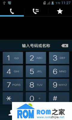 华为 C8812 刷机包 B949 卡刷包 盖三超频 全局优化 美化截图