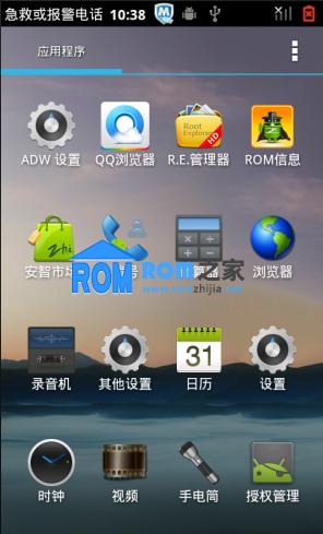 华为 U8800 刷机包 最新CM7.2 高仿魅族UI 精简美化 优化省电截图