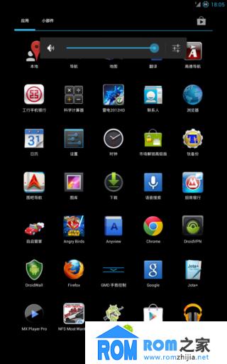 Google Nexus 7 刷机包 基于官方ROM 原汁原味 精简 优化截图