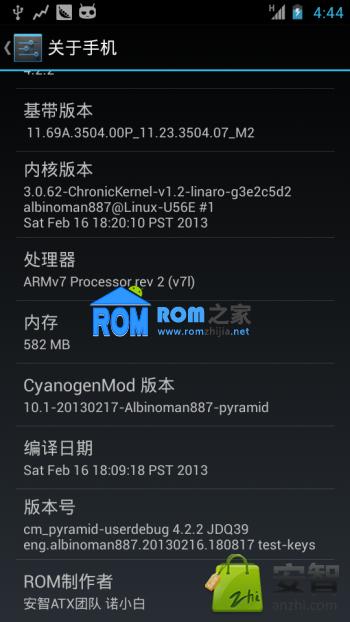 HTC G14/G18 刷机包 cm10.1【4.2.2】ROM 归属地 T9拨号 稳定 流畅截图