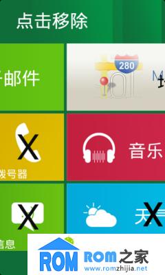 HTC Desire Z 刷机包 MIUI V4 美化 修改 流畅 稳定 Windows8来袭截图