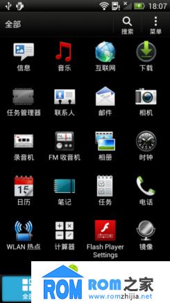 HTC One XT S720t 刷机包 基于3.12.1403.3 卡刷包 纯净 稳定截图