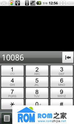 中兴 V880 刷机包 官方2.2卡刷实用版 急速纯净 流畅省电截图
