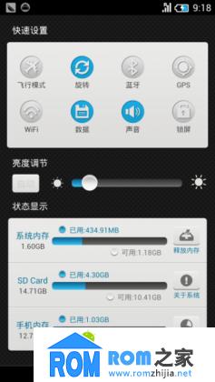 LG LTE2 F160 刷机包 基于cm10 流畅 X-UI移植通刷 联通版截图