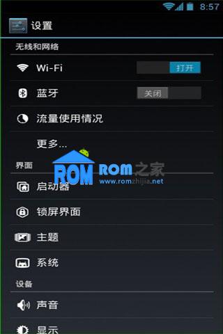 MOTO MB860(ATT) 刷机包 cm10 安卓4.1.1 优化 流畅截图