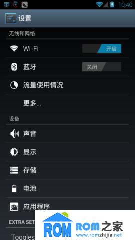 HTC Amaze 4G G22 刷机包 三星界面ROM 精简流畅 优化稳定截图