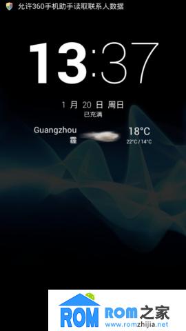 HTC G22 刷机包 Paranoid AOKP CM10集合体 JellyBean v4.1轰炸来袭截图