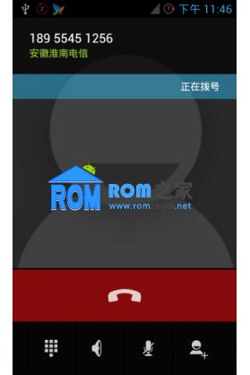 HTC EVO 4G 刷机包 cm10 优化加速 流畅稳定截图