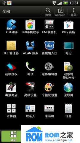HTC EVO 3D 刷机包 Sense4.1 简洁适用 全新干净优化版截图