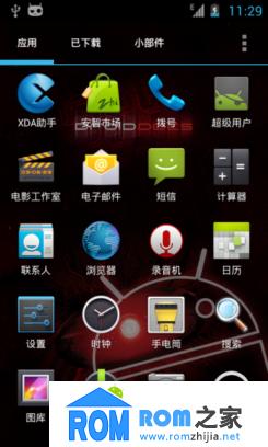 HTC G10 刷机包 root权限 cm10.1 安卓4.2.1 精简 优化截图