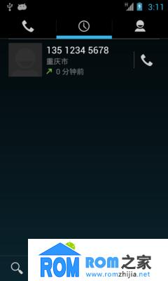 HTC G12 刷机包 AOSP 4.2.2 Build09 ROOT权限 完整汉化 尝鲜稳定截图