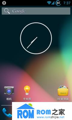HTC G11 刷机包 CM10.1 安卓4.2.1 归属地 优化 流畅截图