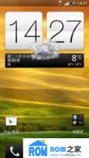 HTC ONE S Z520E 刷机包 S4 4.1.1+sense4+ 数字电量 国内天气 归属地
