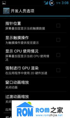 华为 C8812 刷机包 基于官方最新B950 编辑桌面页数 优化 流畅 省电截图