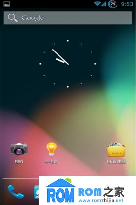 HTC G14 刷机包 自编译CM10 安卓4.1.2 稳定流畅截图