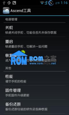 HTC G12 ROM 全局轻度美化 APEI桌面 HOLO锁屏短信弹窗截图