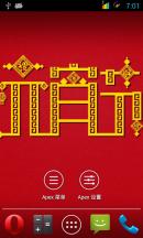 HTC G12 ROM 全局轻度美化 APEI桌面 HOLO锁屏短信弹窗