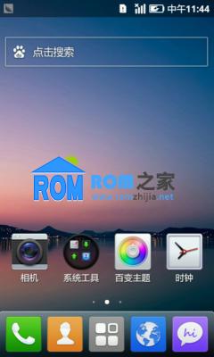 HTC G13 刷机包 乐蛙OS推荐稳定版 LeWa_ROM_G13截图