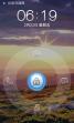 华为U8836D 刷机包 乐蛙OS推荐稳定版 LeWa_ROM_U8836D