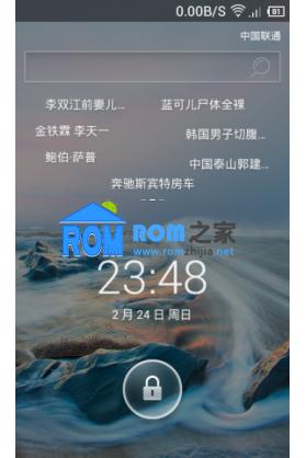 百度云ROM22 联想P700i 刷机包 一键优化 新增快捷开关分页显示截图
