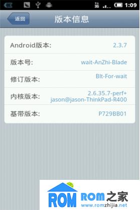 中兴V880 刷机包 基于joyos1.2.2 Blt for wait 风格 精简 流畅截图