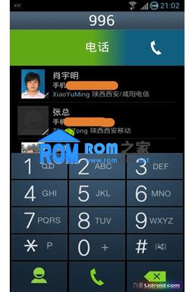 三星I9100 刷机包 力卓 Lidroid 4.1.2 v5 for Samsung I9100截图