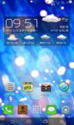 三星I897 刷机包 力卓 Lidroid 4.2.1 v1.3 for Samsung I897