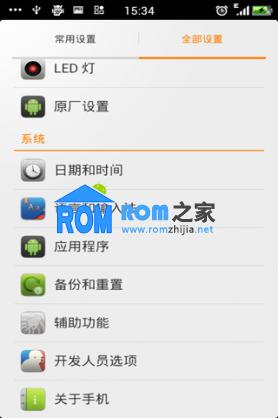 HTC G10 刷机包 MIUI 3.1.25主题破解版 Senes相机 V4音效 省电流畅截图