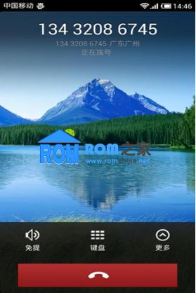 华为C8812 刷机包 安卓4.0 G大修改MIUI3.2.22  精简 优化截图