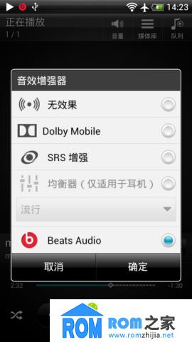 HTC G14/G18 刷机包 Sense3.6多风格+NonSense 精简流畅 全新体验截图