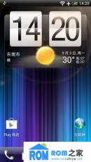 HTC G14/G18 刷机包 Sense3.6多风格+NonSense 精简流畅 全新体验