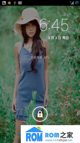 HTC G14 刷机包 Android 4.2.2 基于最新CM编译 流畅稳定 推荐使用截图